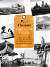 The Tao of Travel (eBook)